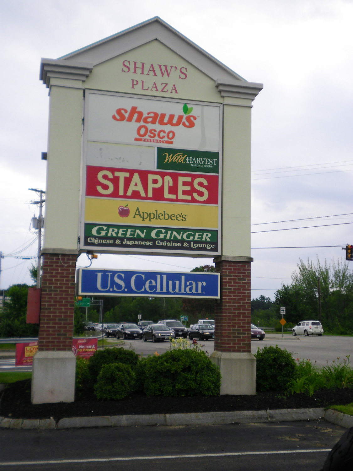 Sublease Opportunity Former Shaw S Supermarket 75